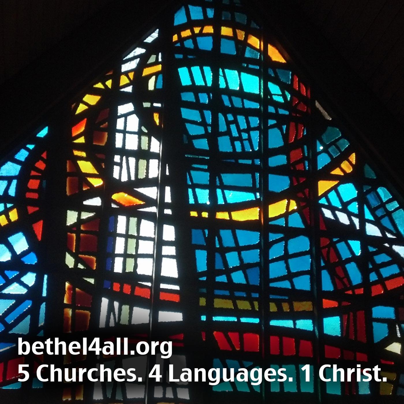 Bethel Lutheran ChurchSermons
